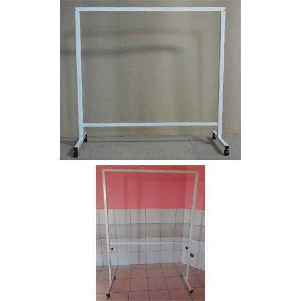 Cloison mobile de protection réglable en hauteur L128 x H200 cm