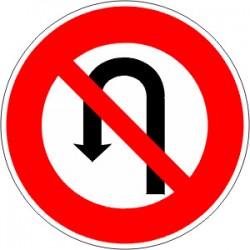 Panneau alu de signalisation d'interdiction B2C cl 1 450 mm