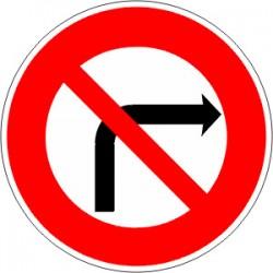 Panneau alu de signalisation d'interdiction B2B cl 1 450 mm