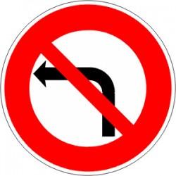 Panneau alu de signalisation d'interdiction B2A cl 1 450 mm