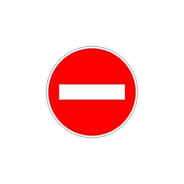 Panneau Alu De Signalisation D Interdiction B1 Cl 2 450 Mm