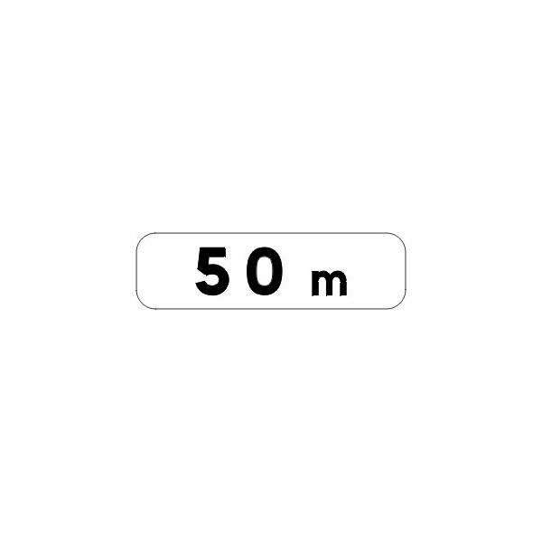 Panonceau alu 150x500 M1 classe 2 pour disque 650