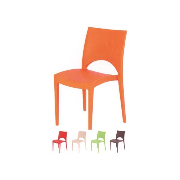 Lot de 24 chaises empilables Plaisance autres coloris